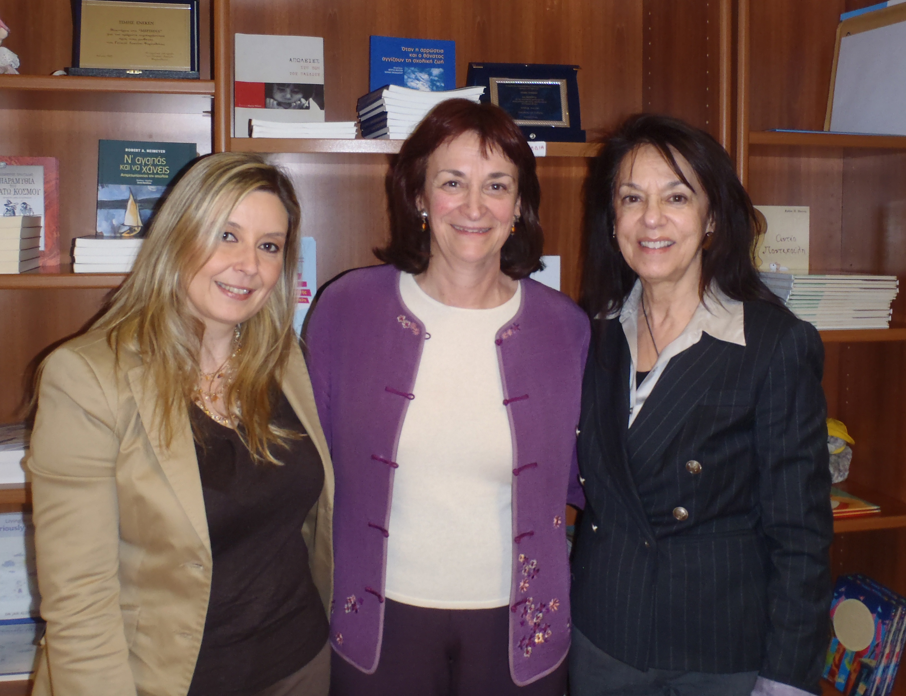 Marcie Boucouvalas with Nancy Pyrini and Danai Papadatou in Greece