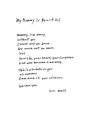 "Handwritten instructions for participation in ""My Mommy is Beautiful"""