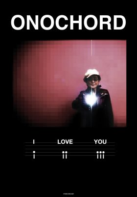 Poster with image of Yoko Ono shining a flashlight.