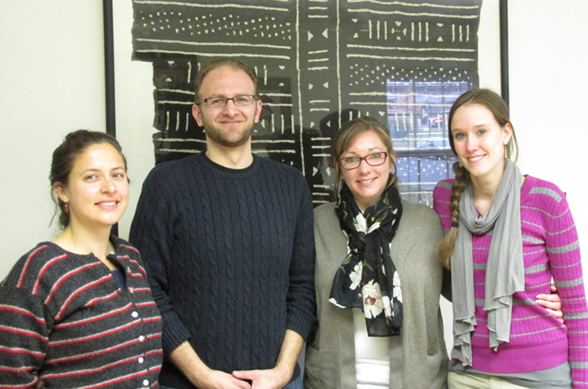 Doctoral students Anna Erwin, Christian Matheis, Sarah Hanks and Sarah Lyon-Hill write for student-organized blog