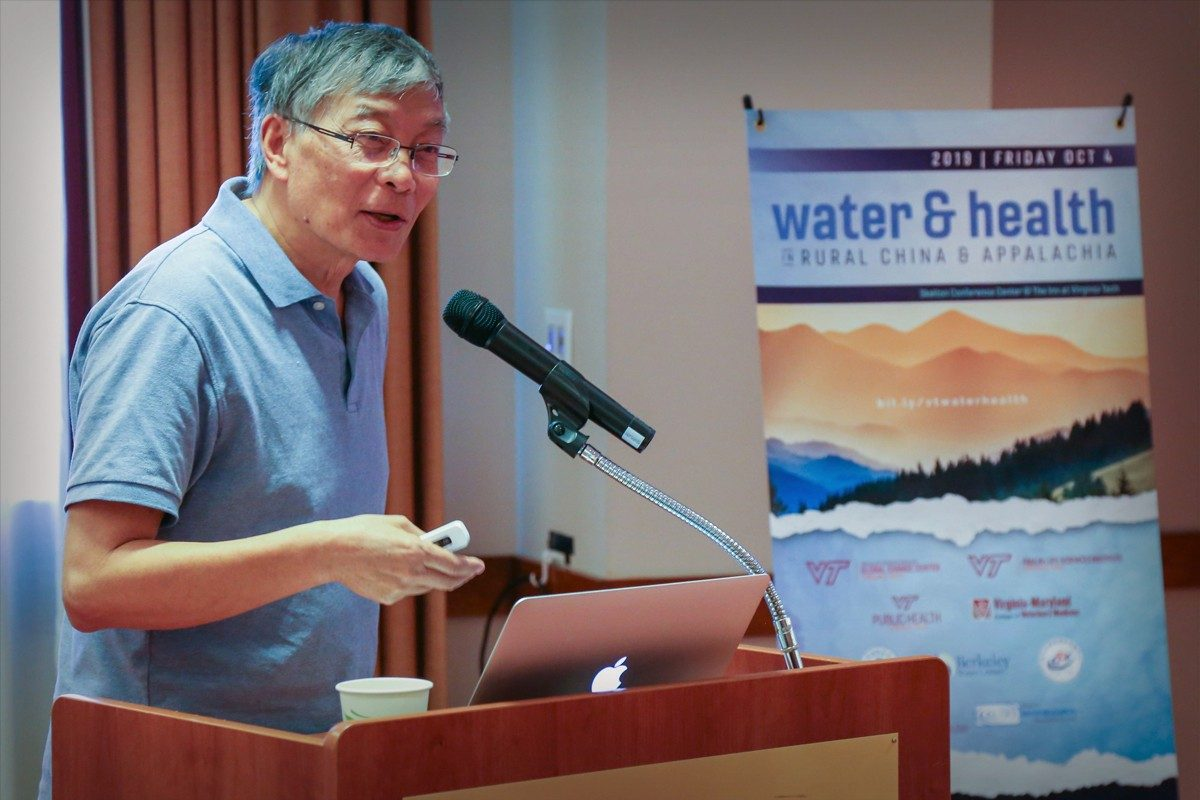 Tao Shu presenting at the Water&Health Conference
