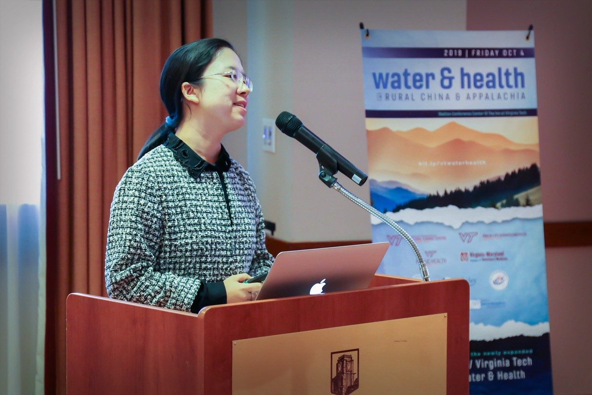 Luo Qing presenting at the Water&Health Conference