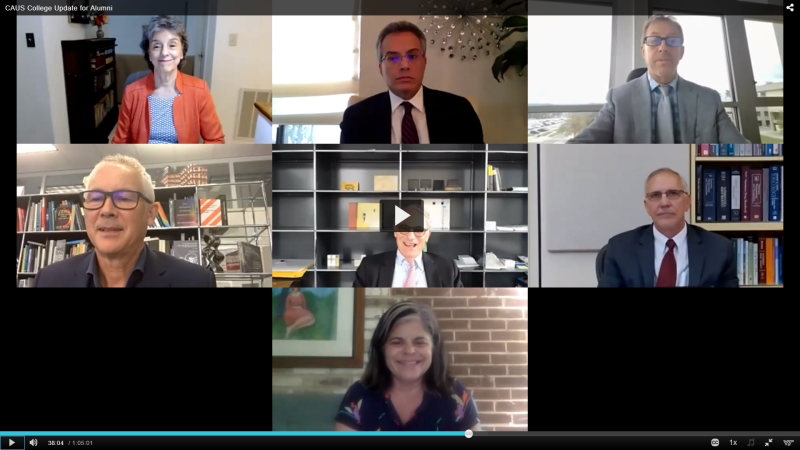 screenshot from the CAUS alumni update virtual event